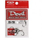 VANFOOK DS-21B Devil #5 Stealth Black